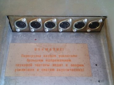 Bakı şəhərində Электрон 104. Sovet istehsalidir,ishlekdir. Her cixish kanali 30 vattd