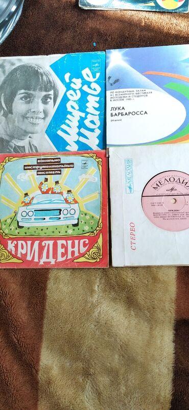 виниловые пластинки в Кыргызстан: Пластинки разные, советская и зарубежн. эстрада, классика. От 50 сом