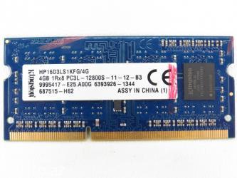 Bakı şəhərində Ddr3-1600 4 gb  pc3-12800  kingstone  (acr16d3ls1nbg/4g).