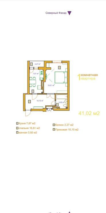клубные дома в бишкеке в Кыргызстан: Продается квартира: 1 комната, 41 кв. м