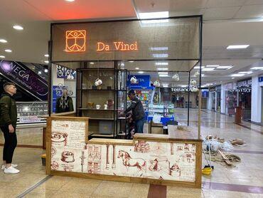 визы в литву в Кыргызстан: Продаю действующий бизнес Кофе с собой, проект кофейного островка выпо