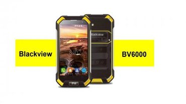 Blackview BV6000: неубиваемая мощь в Бишкек