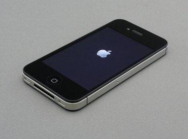 Продаю iphone 4  в комплекте коробка документы зарядка  в Лебединовка