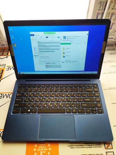 Другие ноутбуки и нетбуки в Кыргызстан: УЛЬТРАБУК IRBIS NB137S/2019/FHD/SSDНоутбук Irbis nb1372s отлично