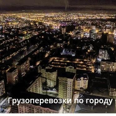 Услуги в Беловодское