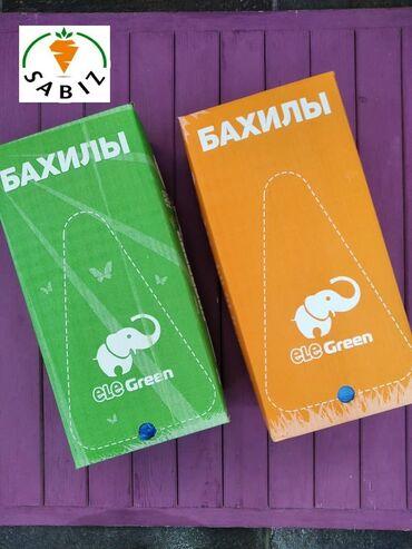 Бахилы - Кыргызстан: Бахилы полиэтиленовые нестерильные одноразовые Зеленая коробка 1000