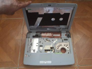 Bakı şəhərində Acer 4520 korpusu