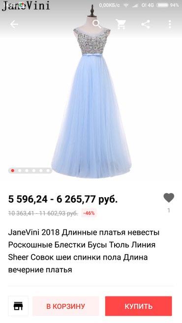 Продается роскошное платье. В в Бишкек