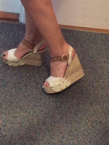 Prodajem krem platnene, nosene, sandale, broj 40, visina platforme kod - Novi Sad
