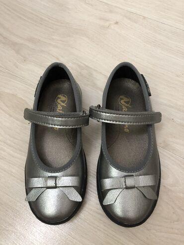 Детские туфельки! Новые! Заказывали с Америки, не подошёл размер