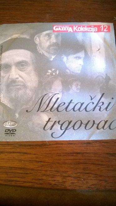 Film mletacki trgovac - Belgrade