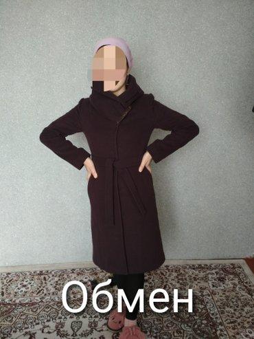 Пальто новое, с капюшоном. в Кок-Ой