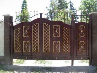 Сварка | Ворота, Решетки на окна, Тапчаны | Бесплатная смета