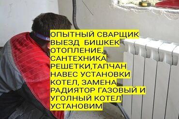 механизмы для ворот в Кыргызстан: Сварка | Ворота, Решетки на окна, Навесы | Доставка, Монтаж, Гарантия