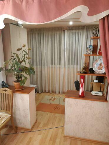 Продается квартира: 104 серия, Южные микрорайоны, 3 комнаты, 64 кв. м