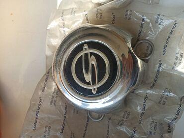 колпак на диски в Кыргызстан: Муссо ssangyong колпаки стаканчики на диски, полный комплект, 2 шт