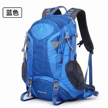 Спорт и хобби - Кант: Каркасный Рюкзак на 30 л,шикарное качество