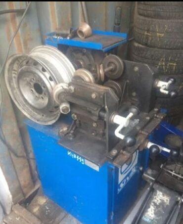 Оборудование для бизнеса в Кара-Суу: Станок для правки стальной диски хорош состояние