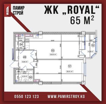 Новостройки - Кыргызстан: Покупайте и заезжайте!  Продается квартира квартира 65 м2.  Покупая кв