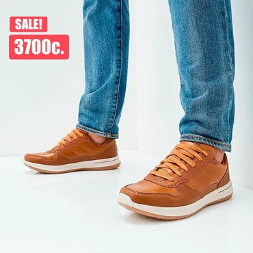 Кроссовки SKECHERS Relaxed Fit Delson в Бишкек