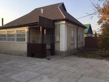 ������������������ ������ �� �������������� в Кыргызстан: Продаю Дом в городе Кара-Балта по улице Советская 33, комнат 4,цена