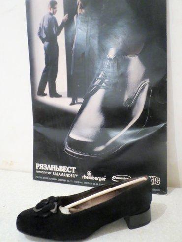 Sumqayıt şəhərində Размеры 38. 39. 40  Немецкая обувь. натуральная кожа.