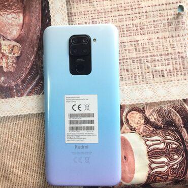 Б/у Xiaomi Redmi Note 9 64 ГБ Голубой
