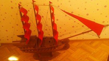 Продается  корабль ручной работы! Все вопросы по телефону. (не серьезн в Бишкек