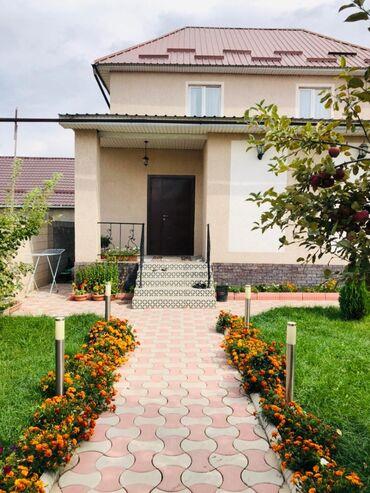 Продам Дом 141 кв. м, 4 комнаты