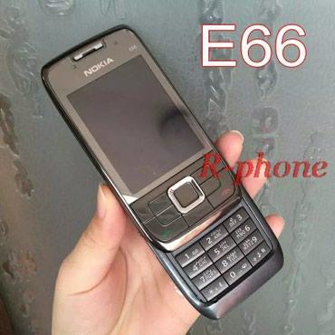 bmw-x1-xdrive35i-at - Azərbaycan: Nokia E66. Təzədir. Qeydiyyatsiz. Sifarişlə gəlir . Bütün bölgələrə