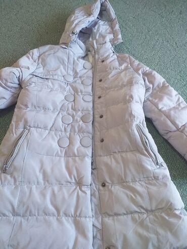 Decije zimske jakne - Srbija: Na prodaju zimska decija jakna kosta samo 1000