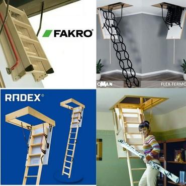 Чердачные лестницы складные и раздвижные от польских производителей