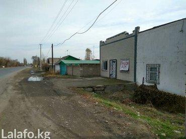 ПРОДАМ ДОМ... в Бишкек