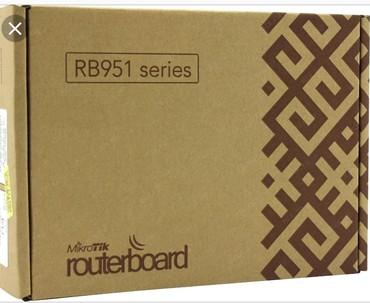 mikrotik-951-ui в Кыргызстан: КУПЛЮ коробку от роутера Mikrotik RB951 в идеальном состоянии