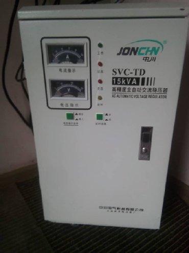 Продам Стабилизатор напряжения 15 KW, однофазный, новый, объявление
