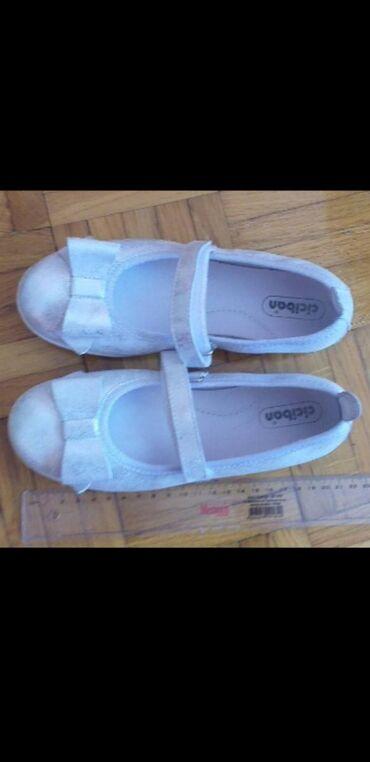 Ciciban cipele,br.33,jednom obuvene,odlicne