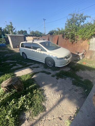 Автомобили в Бишкек: Honda Odyssey 2.4 л. 2006 | 297000 км