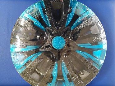 решетка радиатора опель инсигния в Кыргызстан: Автомобильные колпаки российскиеот 550сне китайкачество лучшееколпаки