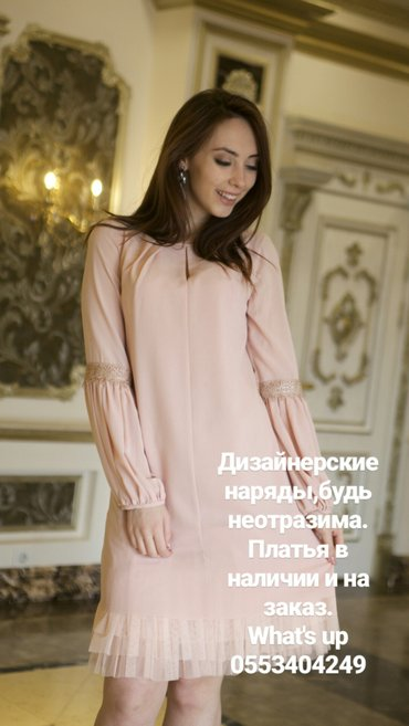 Дизайнерские платья от El_Dani_collection, вы в Бишкек