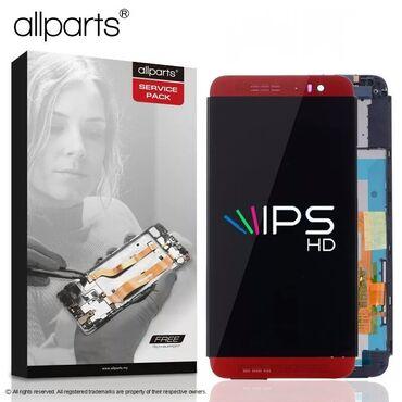 "HTC - Кыргызстан: Продаю новый дисплей сенсорный экран 5"" для HTC ONE E8 dual sim. Рамка"