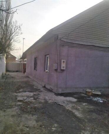 диски для плейстейшен 4 в Кыргызстан: Срочно!Продаю дом в районе Новопавловки с действующим бизнесом. Дом 4х