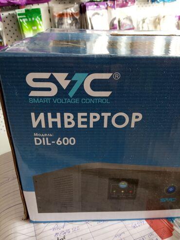 Инвертор, мощность 360вт, новый!, 9500 сом