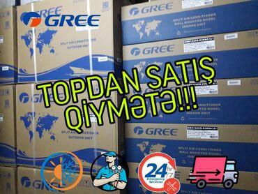 flaşkart qiymətləri - Azərbaycan: ✔ TAM ORİGİNAL GREE ZAVODUNUN MALI!! ✔Anbar qiymətinə Topdan və Pərakə