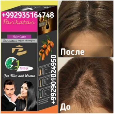 Косметика - Женские - Душанбе: Parikatan Argan Shampoo   Лечебный шампунь для волос с Argan Shampoo P