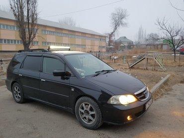 продаю или меняю в Кызыл-Кия
