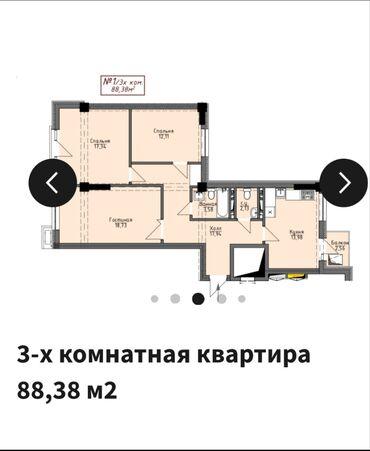 нексия 3 цена в бишкеке in Кыргызстан | ПОСУТОЧНАЯ АРЕНДА КВАРТИР: Строится, Элитка, 3 комнаты, 88 кв. м