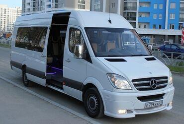 hr s в Кыргызстан: Спринтер такси, спринтер такси, бус на заказ, Бус на заказ!Спринтер