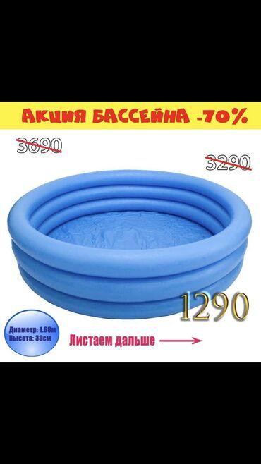 Надувной бассейн Intex - оригиналНовые! В упаковках!Размеры:• 1фото