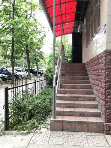 Офисы - Кыргызстан: Продаётся помещение на пересечение улиц Киевская - Турусбекова.Первая