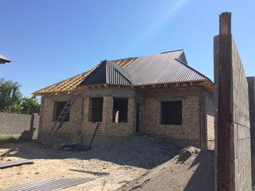 Недвижимость - Джалал-Абад: 6 соток, Для строительства, Собственник